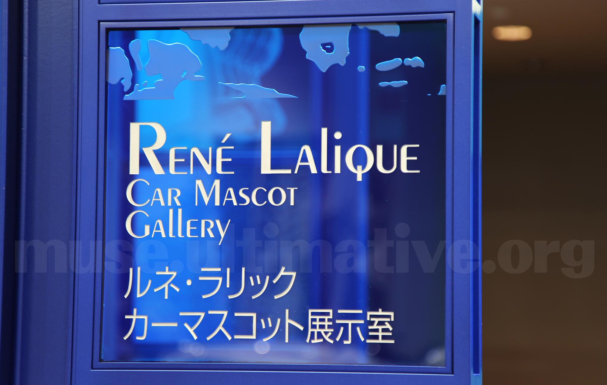 トヨタ博物館のカーマスコット展示室